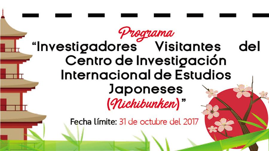 Convocatoria para Investigadores Visitantes del Centro de Investigación Internacional de Estudios Japoneses (Nichibunken)